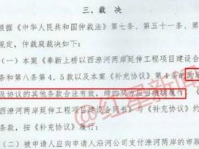 江西奉新县政府上老赖名单