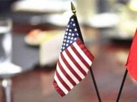 美国签署两项涉贸易行政命令