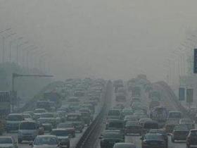 京津冀将连续4天重污染天气