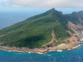 日媒:台去年8次入钓鱼岛