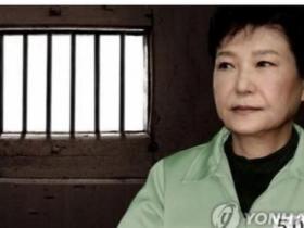 韩检方4日到拘留所调查朴槿惠