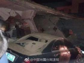山西浮山县居民住宅发生爆炸
