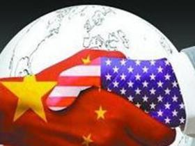 中美元首会晤为中美关系定位