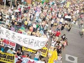 台湾吹起企业出走风