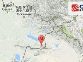 哈萨克斯坦发生5.4级地震