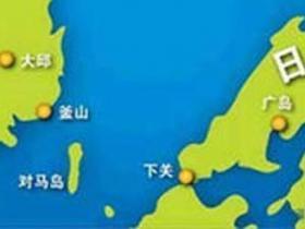 日本时隔10年更新独岛地图