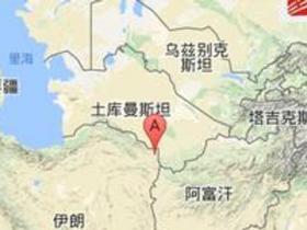 伊朗西北部发生里氏6.1级地震
