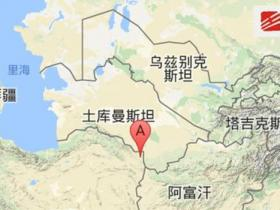 伊朗边境附近6.0级左右地震