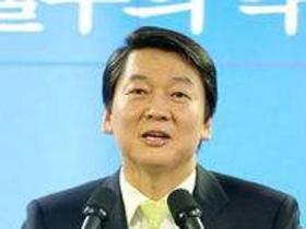 安哲秀赢将参选韩国总统