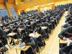 """香港""""高考""""通识科没考政治"""