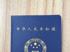 辽宁:医护电子证照年底前完成