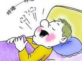 男童睡觉经常打鼾1年多没长高