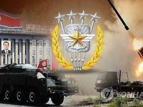 韩媒:朝射导弹或抗议韩美军演