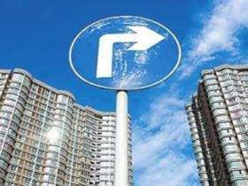 常州惠州调整住房交易时间