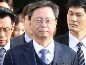 青瓦台前首席秘书将不被批捕