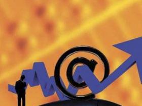 网贷平台非法吸金2700多万