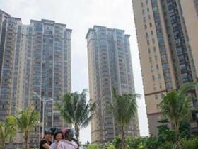 海南省限制购买多套商品住宅