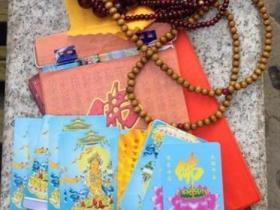 """日本首次逮捕中国""""假和尚"""""""