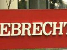 巴西建筑公司行贿超33亿美元