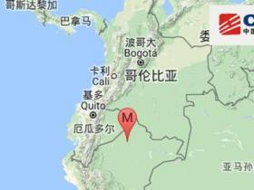 秘鲁发生5.9级地震