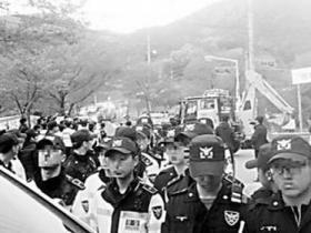 2名韩民众阻拦萨德设备受伤