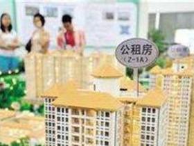 公租房专项分配利于北漂安居