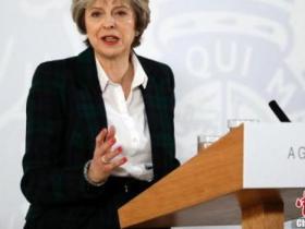 欧盟列出英退欧谈判主要条件