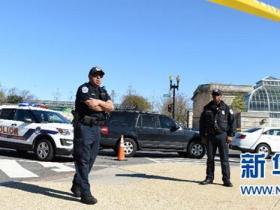 美国一女嫌犯国会山驾车袭警