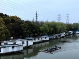 """上海""""水上村寨""""住200人.图"""