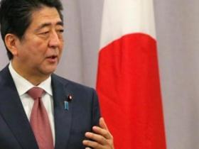 日自民党:提高自卫队防卫能力