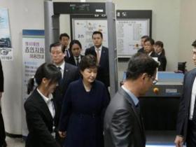 韩检方正式对朴槿惠后续调查