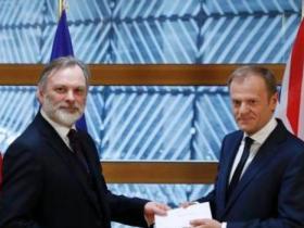 欧盟愿与英国展开自贸谈判