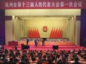 杭州去年GDP增幅领跑副省级