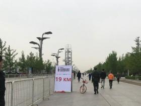 北京气温冲高回落