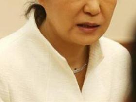 朴槿惠被控受贿罪或获刑45年