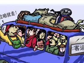 核载6人面包车竟塞了15人
