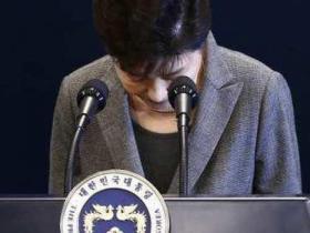 韩媒:朴槿惠或近期被逮捕