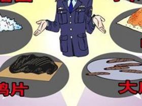 广西灵山警方破获武装运毒案