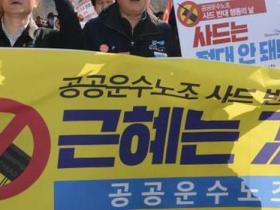 韩政府称已向WTO投诉中国
