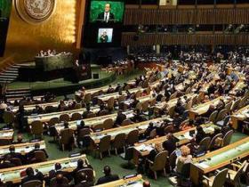 中国不参加禁核武器条约谈判
