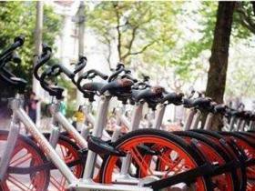 北京西城10条街禁停共享单车
