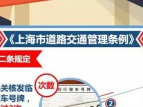上海:替他人记分最高罚5000元
