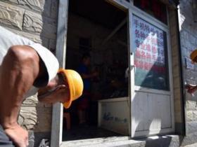 """北京:""""过道""""应在登记中标注"""