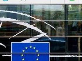 欧盟将推动与日本达自贸协定