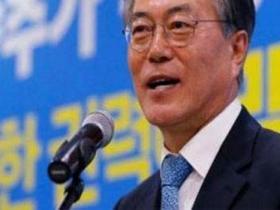 韩总统候选人儿子被曝走后门