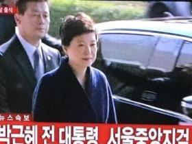 朴槿惠发表讲话向公众道歉