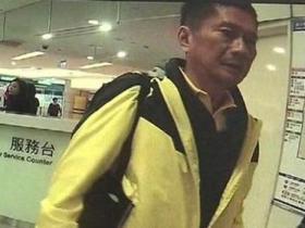 台湾官员穿拖鞋遭盘查