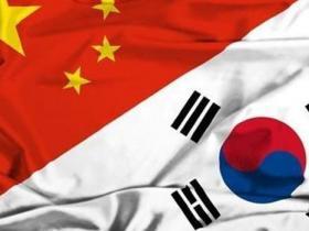 韩媒:财长会面告吹外交受打击