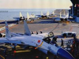专家:中国海军至少需6艘航母