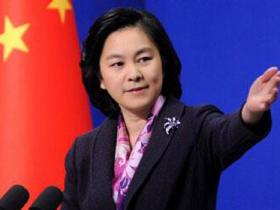美:不承认中国东海防空识别区